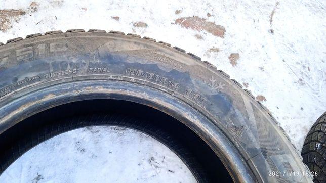 Колеса R14 зимние