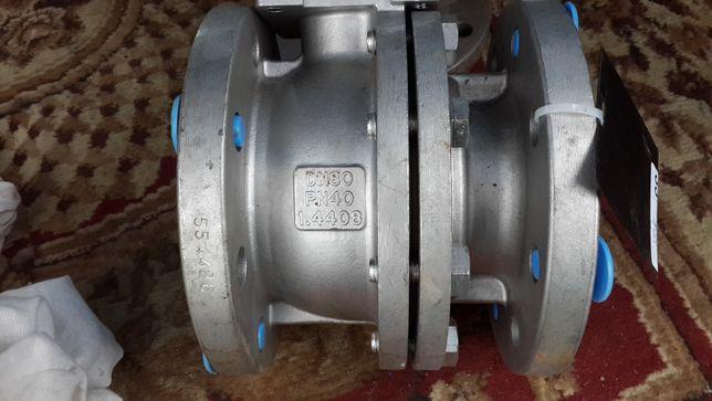 кран шаровый клапан обратный вентиль компенсатор сильфоный регурегуля