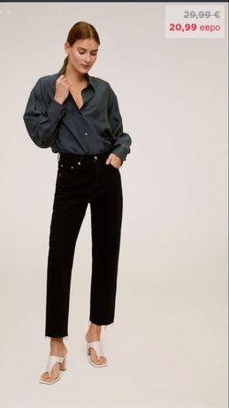 Стильные чёрные джинсы Mango прямого кроя