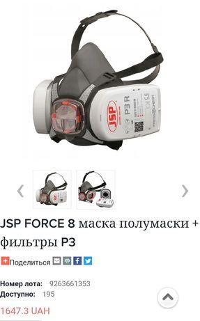 Маска респиратор защита