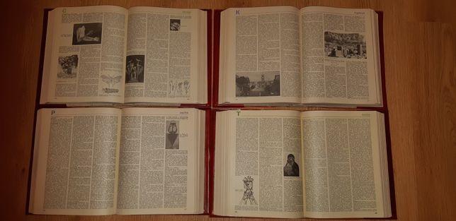 Encyklopedia powszechna 2 wydanie