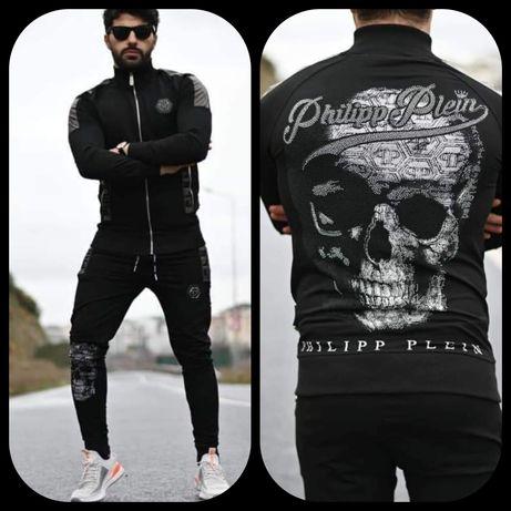 Dres zestaw meski Philipp Plein s m premium bluza spodnie