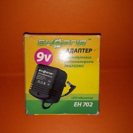 Адаптер/блок питания: 220-230 В, на выходе 9 В, 600 мА.
