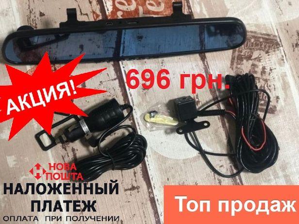 ⫸ Регистратор/видеорегистратор/2 камеры/Пapктpoник/Камера заднего вида