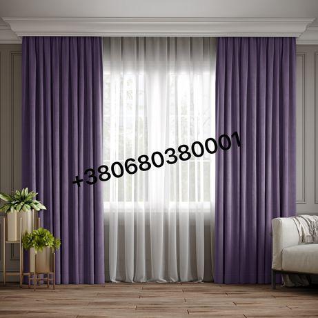 Серо-фиолетовые фиолетовые сиреневые розовые пудра портьеры шторы тюль