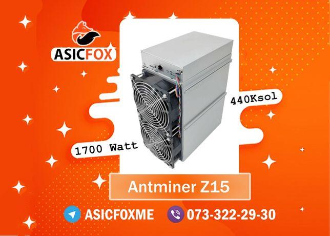 Asic Antminer Z15 440 ksol/s Bitmain