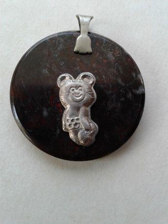 Кулон «Мишка олимпийский»,времен СССР