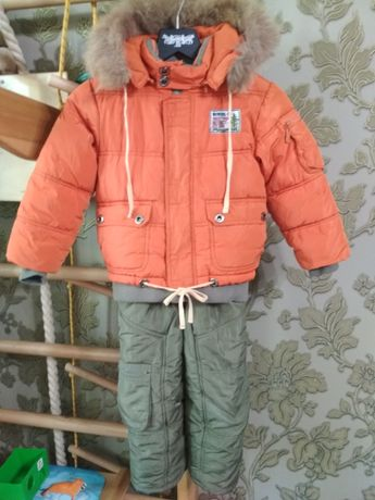 Тёплый зимний костюм