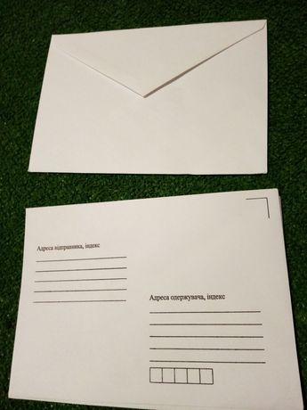 Конверты почтовые С 6