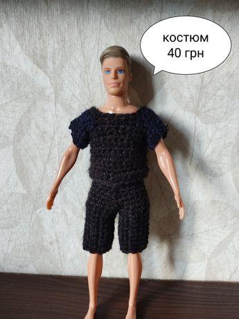 Одежда для кукол кена