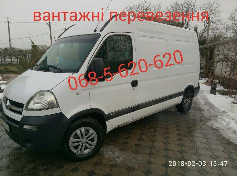 вантажні та легкові (8місць) перевезення по всій території України