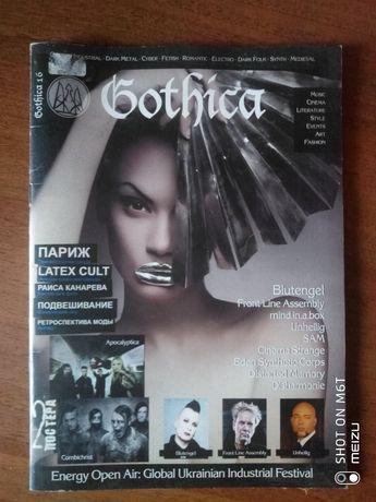 Gothica журнал с постерами