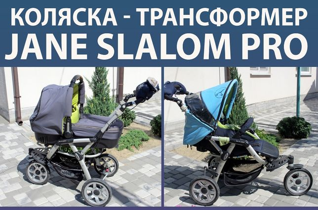 Коляска Jane Slalom Pro 2 в 1: люлька, прогулка, сумка