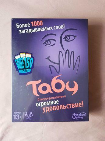 Taboo tabu gra po rosyjsku nowa