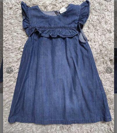 Sukienka dżinsowa H&M