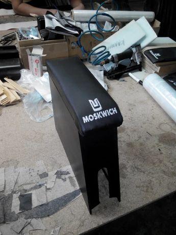 Подлокотник Москвич 2140. 412
