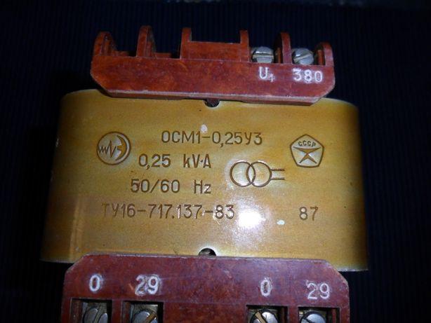 Трансформатор ОСМ1-О,25У3 НОВЫЙ