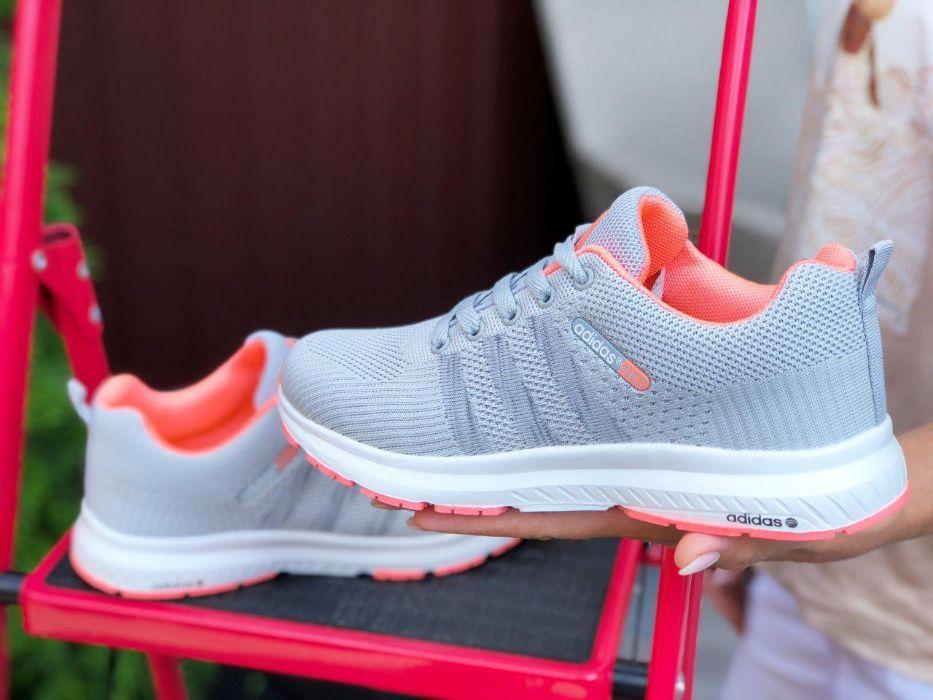 Кросовки adidas женские, кроссовки 9704, yeezy boost | Новинка Сумы - изображение 1