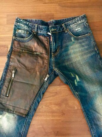 Spodnie jeansy Dsquared