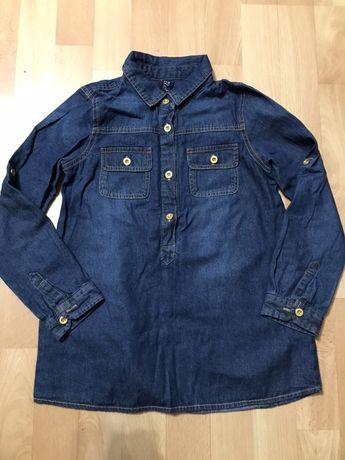 Koszula Jeans Reserved * 128cm * Idealna