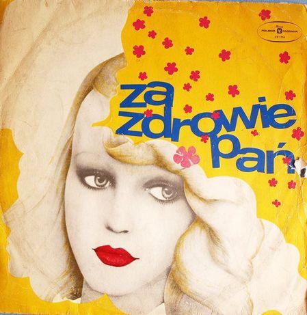 ZA ZDROWIE PAŃ - Płyta LP Vinyl 33