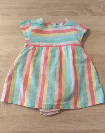 Śliczna kolorowa sukienka