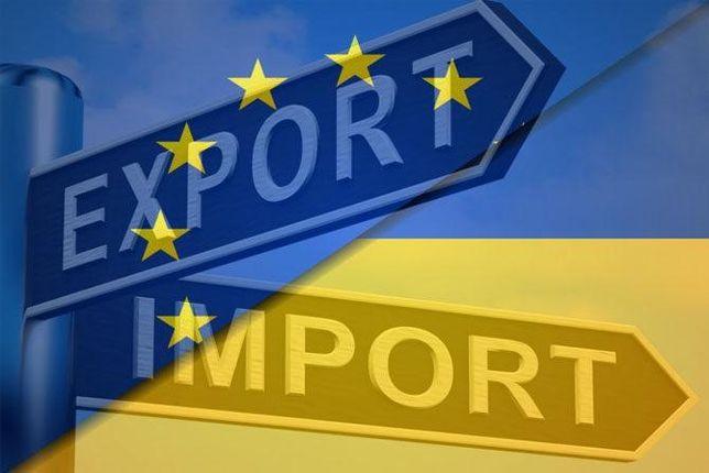 Митний/Таможенный брокер/Імпорт-Експорт/Розмитнення/Растаможка авто