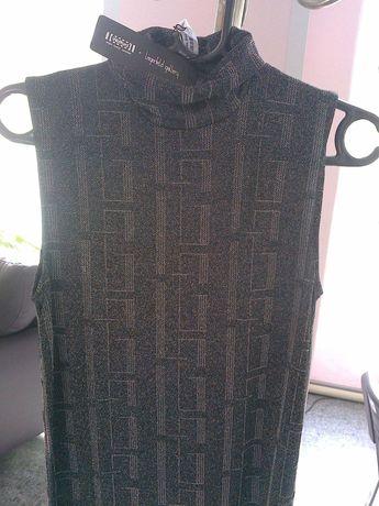 Вечернее платье  LAGERFELD GALLERY