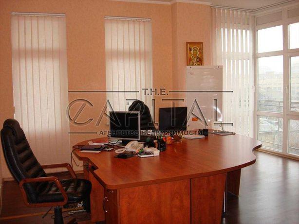 Аренда офиса по ул. Панаса Мирного 17, Печерский р-н