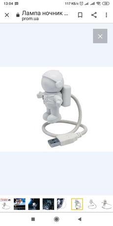 Светильник для ноутбука космонавт