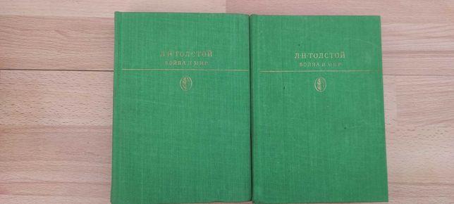 Г.Вишневская,Толстой и другие авторы книг. Большой выбор книг!!