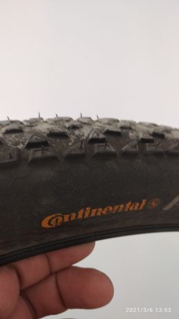 Opony rowerowe Continental 29