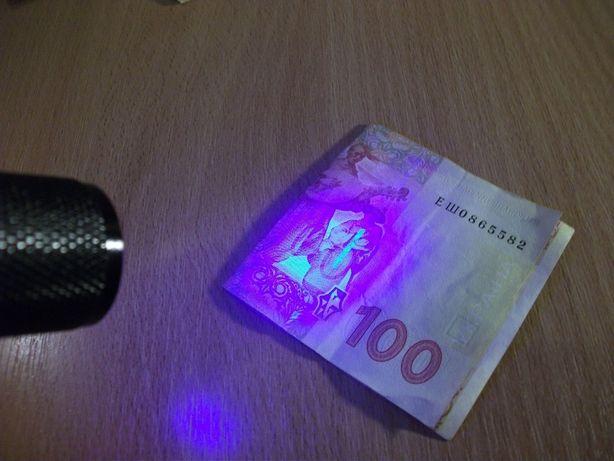 Фонарь с ультрафиолетовым свечением, UV фонарь