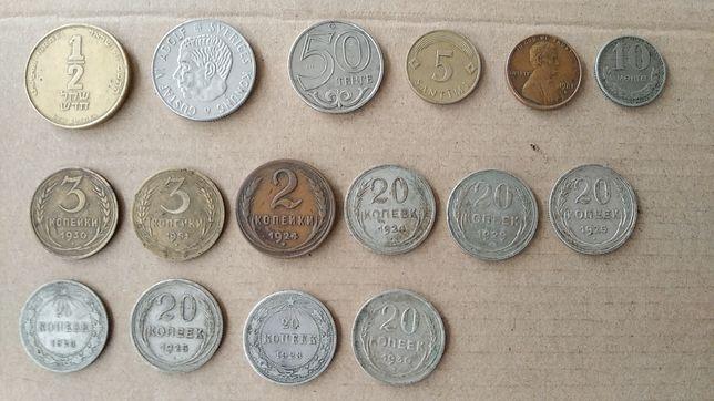 Монеты . Нумизматика