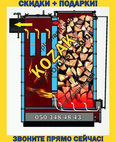 АКЦІЙНІ Твердопаливні котли+Подарунк Котел тривалого горіння на дровах