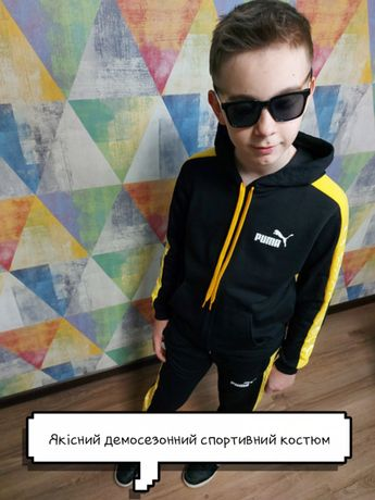 Спортивный костюм спортивний для мальчика р 122-128-134-140-146-152 см