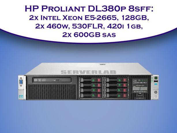 Сервер HP DL380p g8 8sff 2x 2665 128GB 2x460w 530FLR 2x 600GB