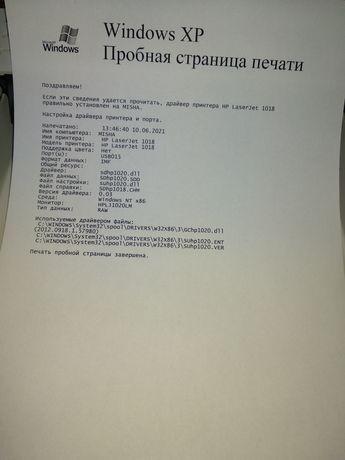 Принтер hp lj 1018