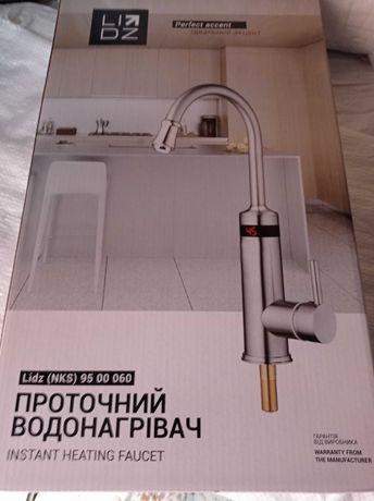 Смеситель водонагреватель для кухни из нержавейки Lidz (NKS) 95 00 060