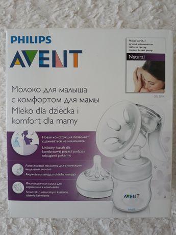 Philips Avent laktator