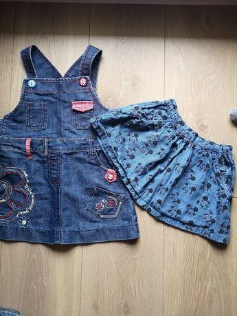 sukienka + spódniczka, 86