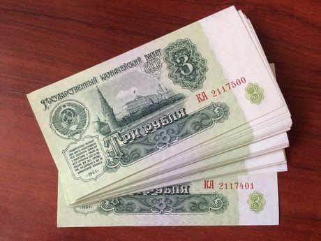Продам Банкноты 3 рубля 1961 года образца, UNC