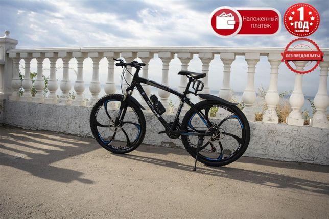 Новый Городской Шоссейный Горный Велосипед BM-2 Плюс ТРИ!!! Подарка