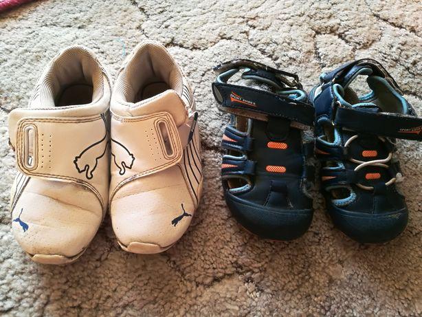 Adidasy puma 26 sandały