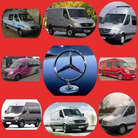 Запчасти б/у на Mercedes Sprinter 903 906 (2000-2012гг) РАЗБОРКА
