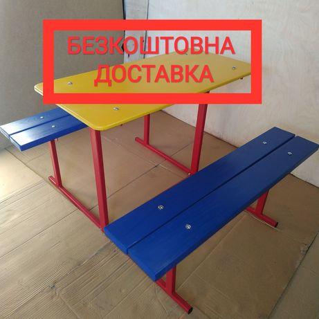 Безкоштовна доставка. Дитячий стіл, садова парта, столик, стол лавочки