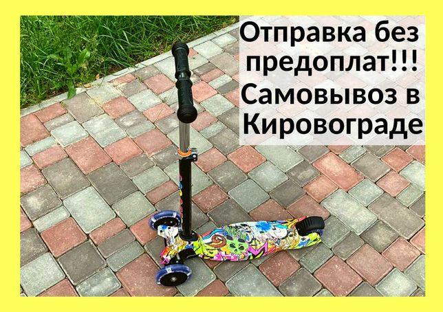 Детский самокат Best Scooter Maxi 24672, Прочная металлическая рама!!!
