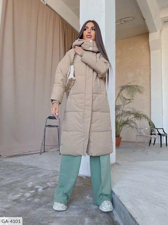 Куртка женская одежда