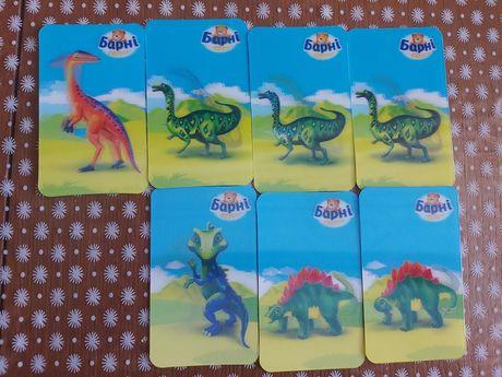 Срочно обменяю карточки Барни динозавры