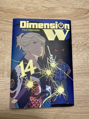 Manga Dimension W Tom 14